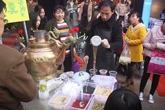Dragon Tea 3/3 (johey24) Tags: dragontea china shanghai street raw food drinks chinesecuture history candid culture tea