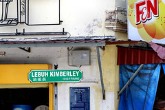 Georgetown (phalinn) Tags: street family light people baby art heritage history wall museum kids canon francis island photography eos drive cafe mural asia grafitti child traditional north colonial wide chinese sigma georgetown unesco trail malaysia 7d mansion budak penang ernest jalan legend straits baba pulau or