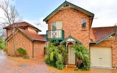 10/14-16 Bower Street, Roselands NSW