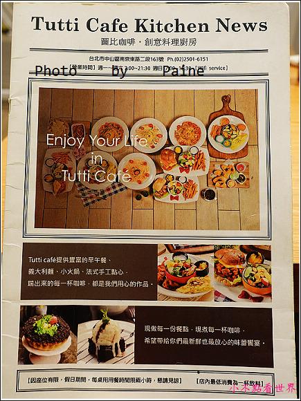台北tutti cafe (6).JPG