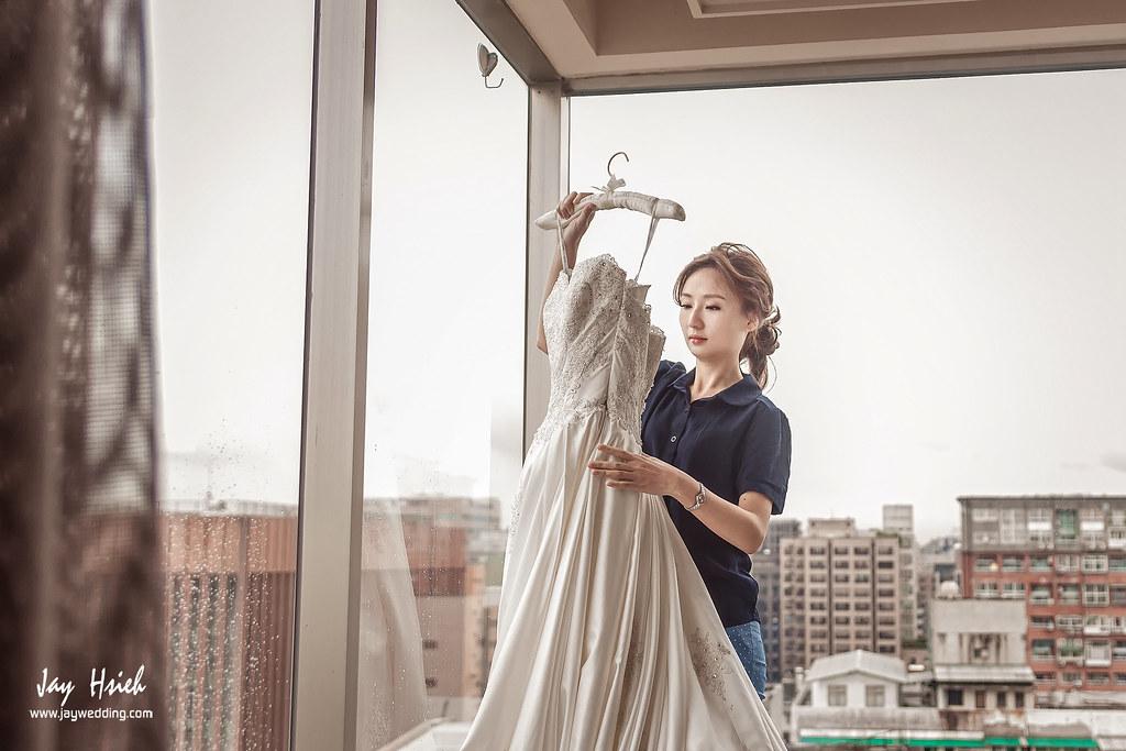 婚攝,台北,晶華,周生生,婚禮紀錄,婚攝阿杰,A-JAY,婚攝A-Jay,台北晶華-004