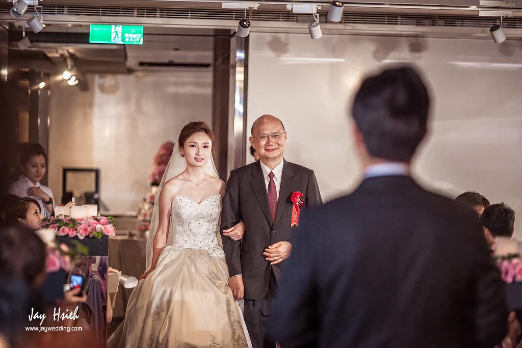 婚攝,台北,晶華,周生生,婚禮紀錄,婚攝阿杰,A-JAY,婚攝A-Jay,台北晶華-110