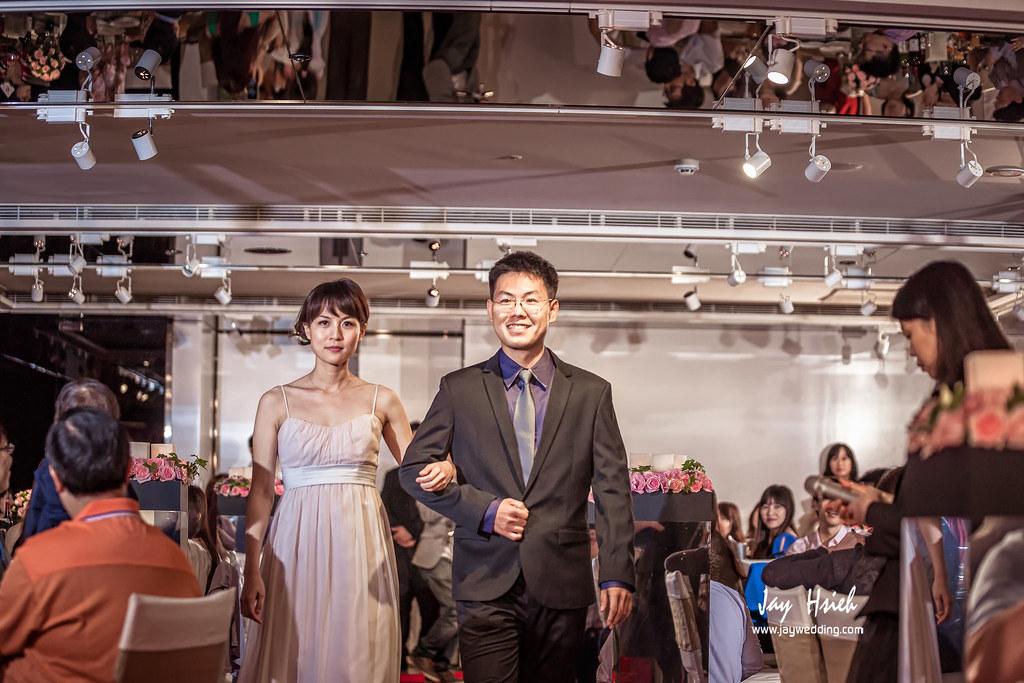 婚攝,台北,晶華,周生生,婚禮紀錄,婚攝阿杰,A-JAY,婚攝A-Jay,台北晶華-105