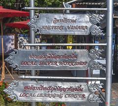 Wat Sri Suphan Silver Signs (DTHCM0750) วัดศรีสุพรรณ เงินเข้าสู่ระบบ