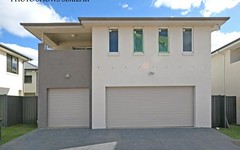 Lot 2237 U Gaileo Street, Gregory Hills NSW