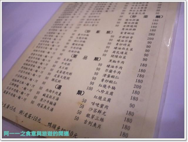捷運公館站美食老店小吃鳳城燒臘台一牛奶大王酒釀湯圓image008