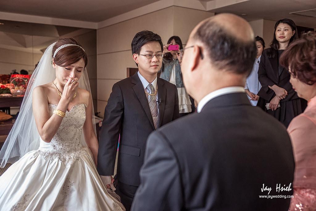 婚攝,台北,晶華,周生生,婚禮紀錄,婚攝阿杰,A-JAY,婚攝A-Jay,台北晶華-079
