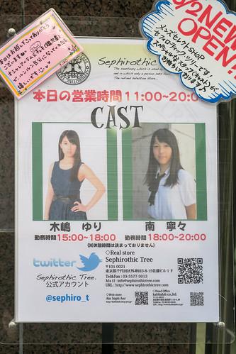 木嶋ゆりの画像 p1_5