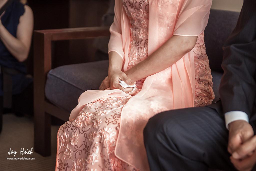 婚攝,台北,晶華,周生生,婚禮紀錄,婚攝阿杰,A-JAY,婚攝A-Jay,台北晶華-075