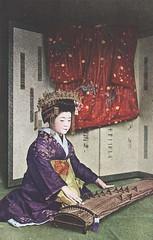 playing toronto courtesan