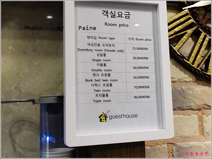 梨大24 Guesthouse (2).JPG