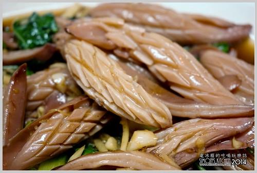 西濱蛋炒飯17