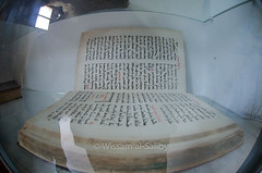 20141011_10_75.jpg (Wissam al-Saliby) Tags: lebanon   qadisha kadisha maronites qannoubine kannoubine alishaa kozhaya qozhaya     alichaa elyshaa