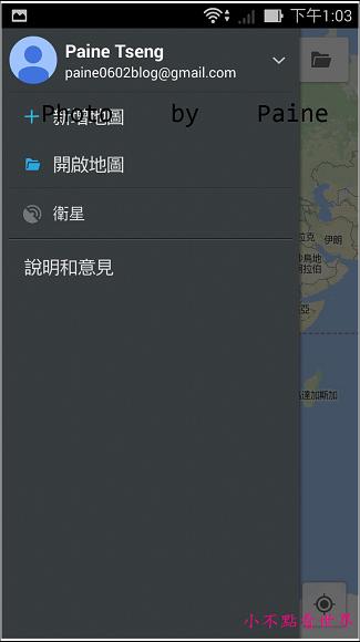 我的地點 (5).jpg