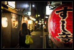 Pontocho, Kyoto - Japan (Nain Photography) Tags: