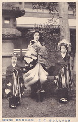 Yoshiwara tayuu and two child attendants (kamuro) (noel43) Tags: japan japanese kyoto district prostitute prostitution redlight pleasure courtesan yoshiwara taisho shimabara oiran tayu tayuu kamuro