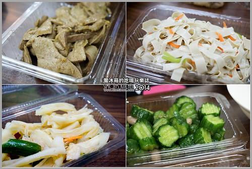 上海黑豬麵食館07.jpg