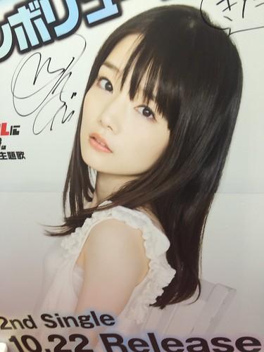内田真礼 画像40