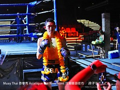 Muay Thai  Asiatique the Riverfront  20 (slan0218) Tags: muay thai  asiatique riverfront  20