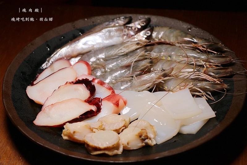 燒肉殿東區燒肉吃到飽043