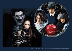 (CD Death Note ver) Dear Diary_Fighter (Namie Amuro Live ) Tags: namie amuro  deardiary deathnote fighter singlecover cdonly