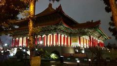 Glorious Theater (stardex) Tags: theatre theater architecture building plant tree light night taipei taiwan