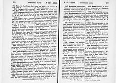 Page_154 (biblio_lab_mus) Tags: 1896