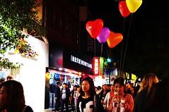 IMGP2462 (jeena9012) Tags: china travel shanghai mao hangzhou jiangnan nanjing