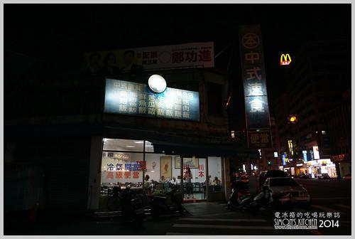 川本中式速食01