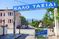 "Greece, Macedonia & Western Thrace, Xanthi regional unit, Stavroupolis, ""bon voyage"" & ""welcome"" signs at the entrance of the village (Macedonia Travel & News) Tags: macedonia ancient culture vergina sun hellenic republic greecemacedonia nato eu fifa uefa un fiba macedonianstar verginasun aegeansea fyrom mavrovo macedoniablog 7553628 macedoniagreece makedonia timeless macedonian macédoine mazedonien μακεδονια македонија travel prilep tetovo bitola kumanovo veles gostivar strumica stip struga negotino kavadarsi gevgelija skopje debar matka ohrid heraclea lyncestis"