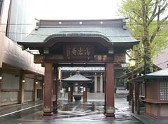 高岩寺 (beibaogo) Tags: m48 高岩寺