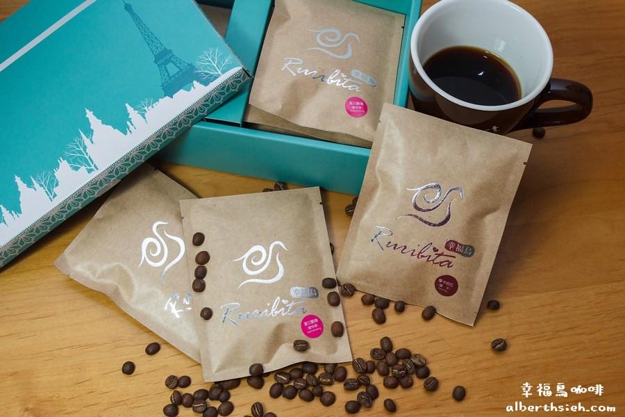 幸福鳥咖啡