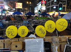 Umbrella Movement - MongKok (41days) (bubbleooooo2007) Tags: china road camera travel sea portrait woman plant black game art beautiful face car lady digital train cat canon dark hair happy hongkong star boat amazing asia artist peace dragon hand sad place natural transformer cosplay accident many space board famous great hard award palce snap location racing master land seafood cosplayer capture yellowribbon aa chrismas 2014 aminal pleace outstandingshots umbrellarevolution umbrellamovement