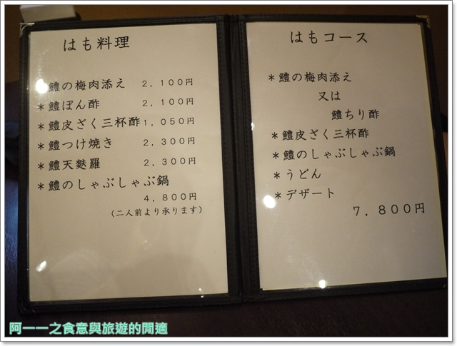 日本東京美食淺草人形燒雷門飛松海鮮丼image025