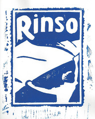 "rinso sheet blue • <a style=""font-size:0.8em;"" href=""https://www.flickr.com/photos/87478652@N08/15807510765/"" target=""_blank"">View on Flickr</a>"