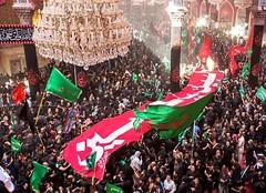 ()  (ShiiteMedia) Tags: muharam 1438 ashura shia shiite media killing genocide news urdu      channel q12