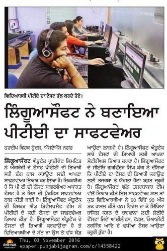 Leading newspaper Punjabi Jagaran published news about LinguaSoft EduTech's PTE software.