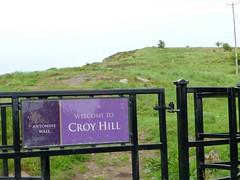 Gate and path to Croy Hill (luckypenguin) Tags: scotland cumbernauld croy hill romanempire antonine wall johnmuirway path historicscotland