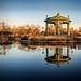 pagoda circle and nathan frank memorial bandstand