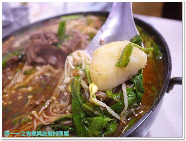 捷運行天宮站美食韓劇韓式料理東輝韓食館土豆豬骨湯銅板烤肉image037