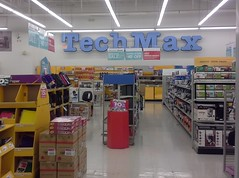 Tech Max, October 2014 (Office Max, Horn Lake MS) (l_dawg2000) Tags: retail vintage mississippi ms closing clearance 90s officesupplies officemax hornlake officesupplystore