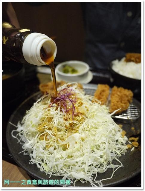日本東京美食和幸豬排千葉海濱幕張image030