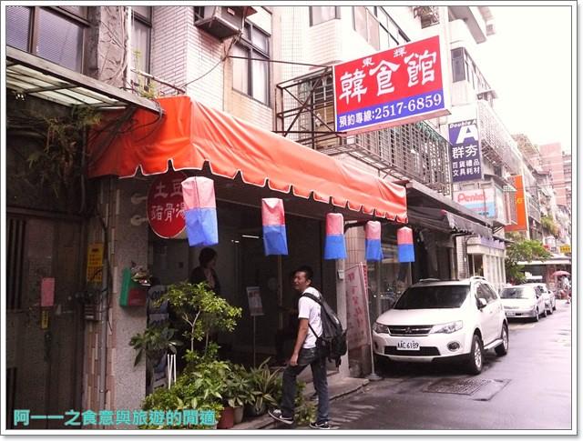 捷運行天宮站美食韓劇韓式料理東輝韓食館土豆豬骨湯銅板烤肉image002