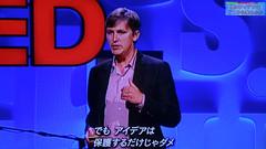 2014-11-12 21-44-11.jpg (azzlo_jp) Tags: ted tv hx100v
