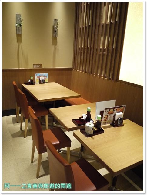 日本東京美食和幸豬排千葉海濱幕張image018