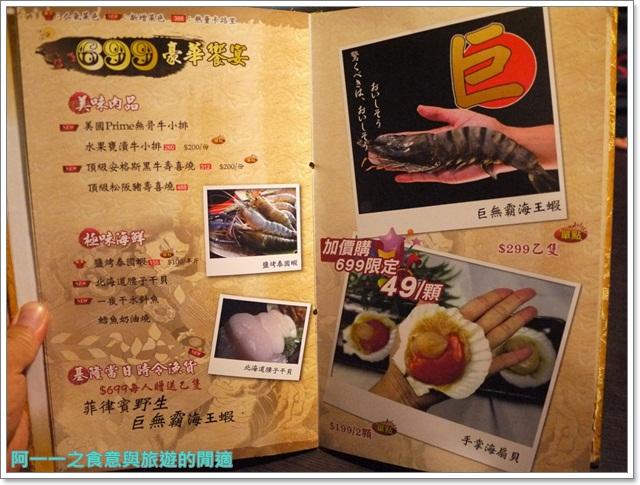 板橋捷運新埔站美食吃到飽燒肉眾烤肉海鮮牛肉image015