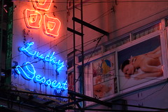 Neon Nights II (Andreas.J.) Tags: hong kong hongkong neon neonlight signs advertising asia urban font letters night photography low light