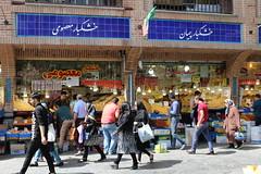 Tehran, Iran (gwyom) Tags: iran tehranprovince tehran hafttan middleeast bazaar grandbazaar