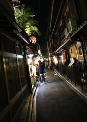 IMG_0974 (Jeff Amador) Tags: kyoto japan pontocho night street