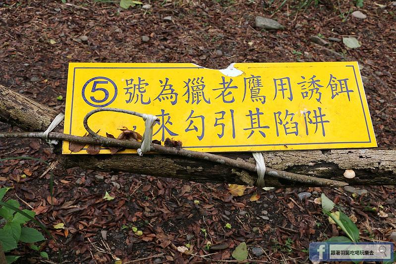 泰安戀情溫泉民宿神畫峽谷217
